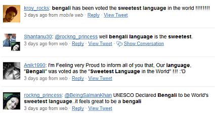 Bengali-World's-Sweetest-Language